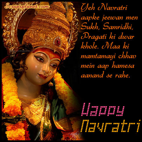 Happy Navratri Maa Durga Whatsapp Status & Messages