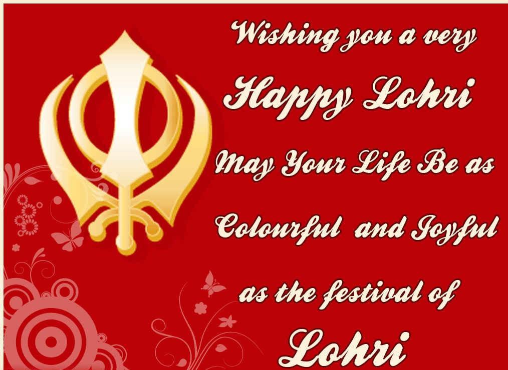 Happy Lohri Whatsapp Status & Messages 2016