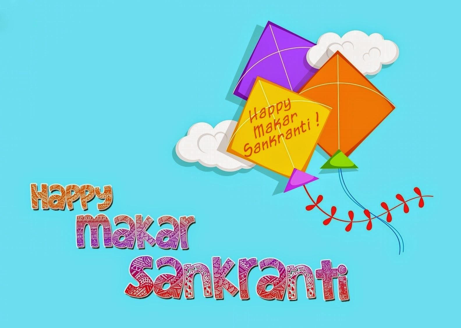 Happy Makar Sankranti Whatsapp Status and messages