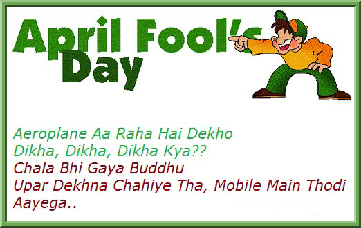 April Fool Jokes Messages