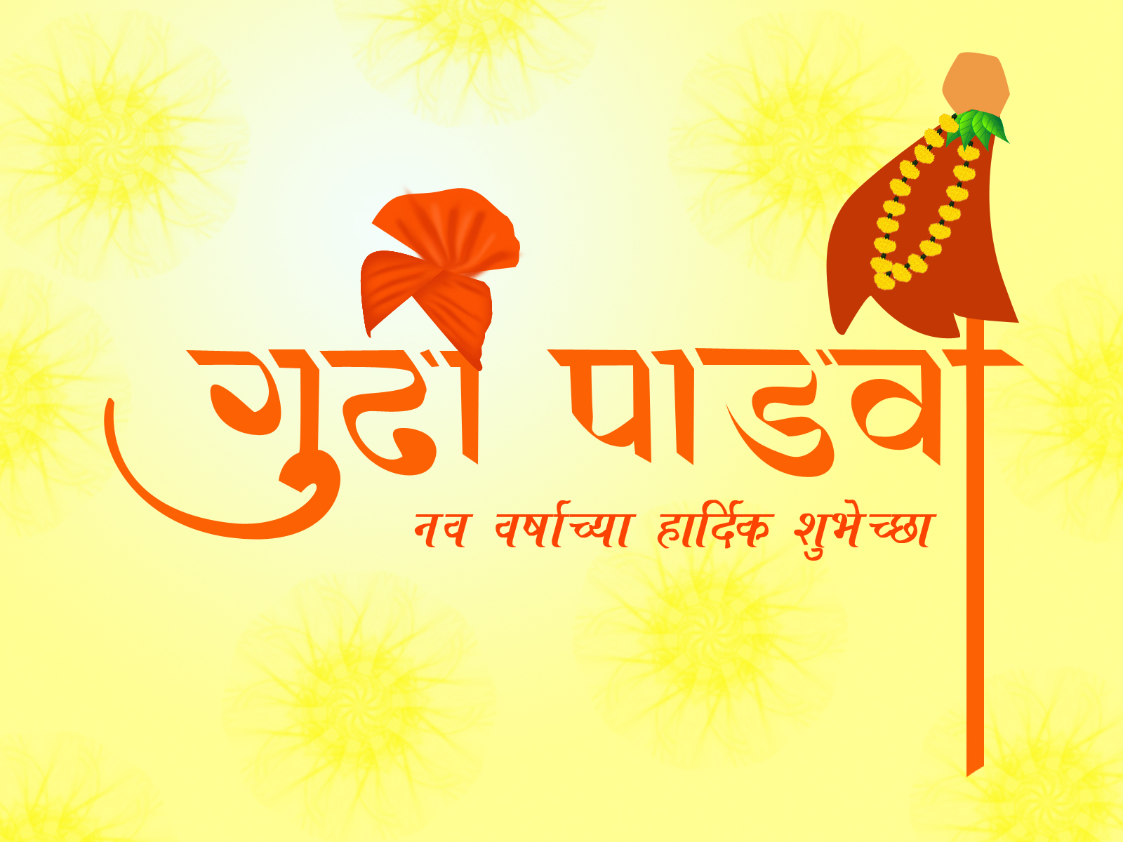 Gudi-Padwa Marathi Message Status for Whatsapp