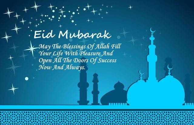 382571,xcitefun-happy-eid-mubarak-2
