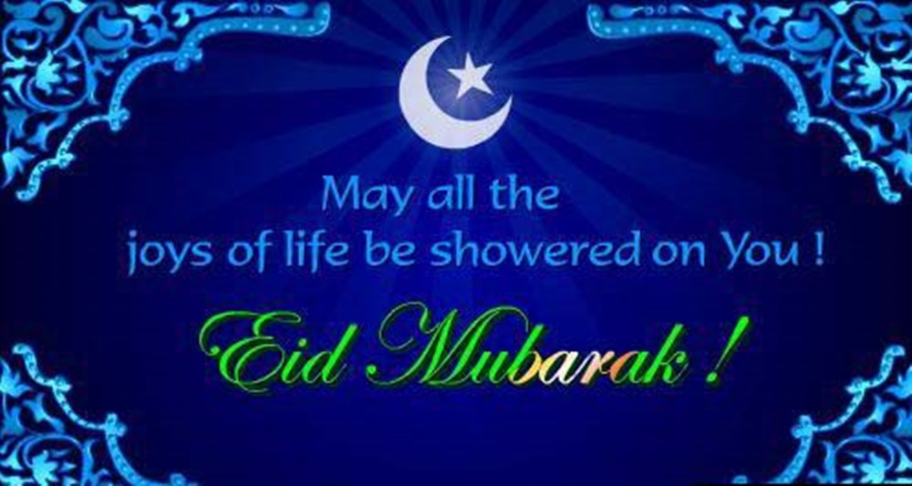 EID-Mubarak-Messages-SMS
