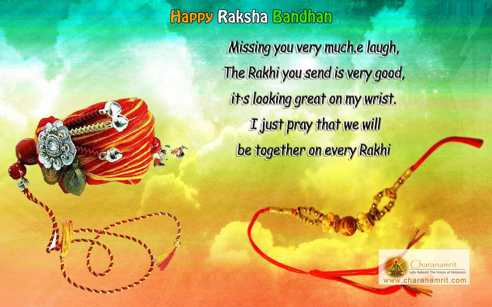 Wallpaper download english - Download Raksha Bandhan Hd Image