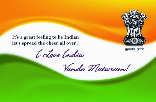 India Independence Day Whatsapp Status & Messages 2016