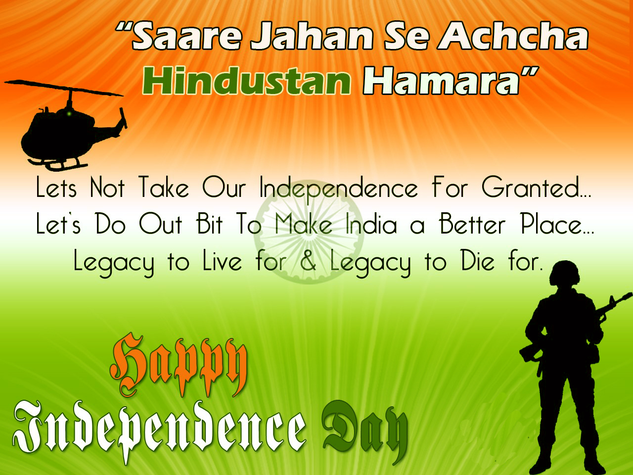 independence day of india - photo #21