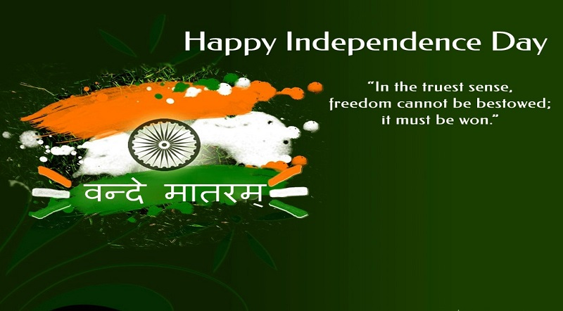 India Independence Day Whatsapp DP Images & Wallpapers
