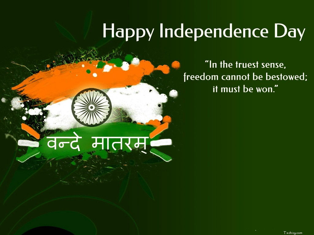 India Independence Day Whatsapp Status & Messages 2018