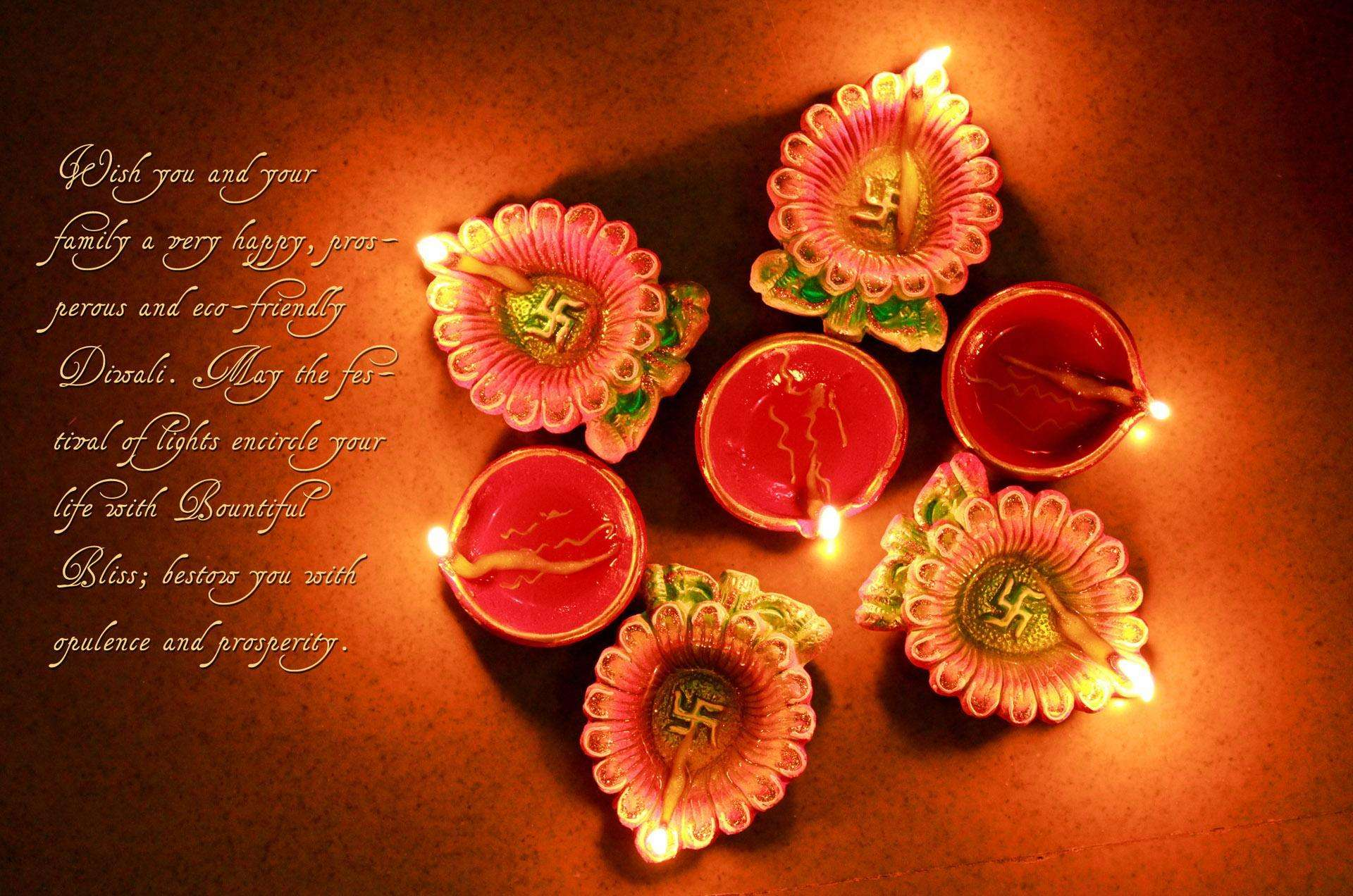 Happy diwali wishes greeting cards download diwali quotes images download diwali greeting card m4hsunfo Choice Image