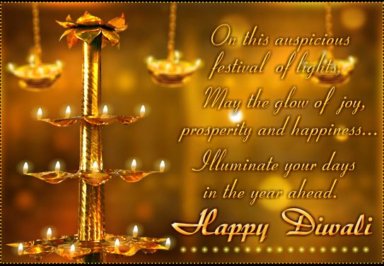 Diwali Quotes Images - Diwali Wishes Greeting Cards Download