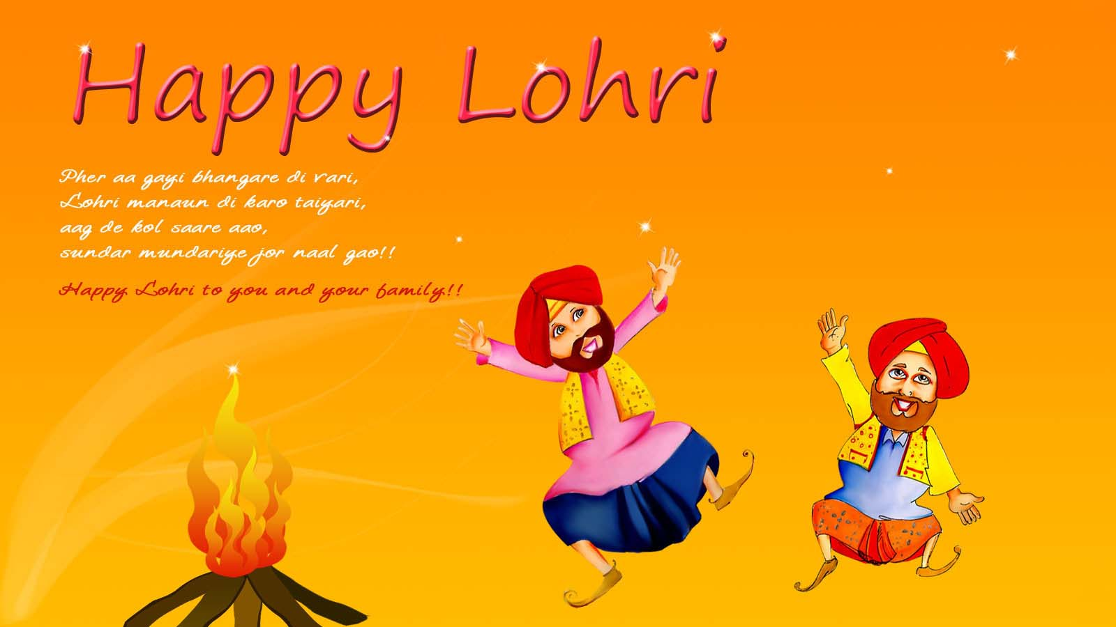 Best Lohri Images for Whatsapp DP Profile Wallpaper - Free Download