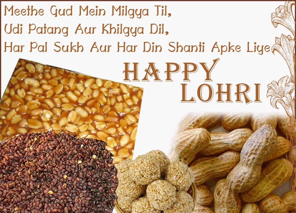 Lohri Status for Whatsapp and Messages for Facebook 2