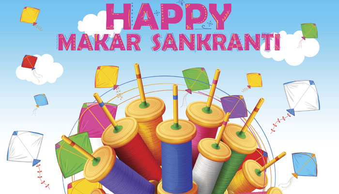 Makar Sankranti Images for Whatsapp DP, Profile Wallpapers 2017 -
