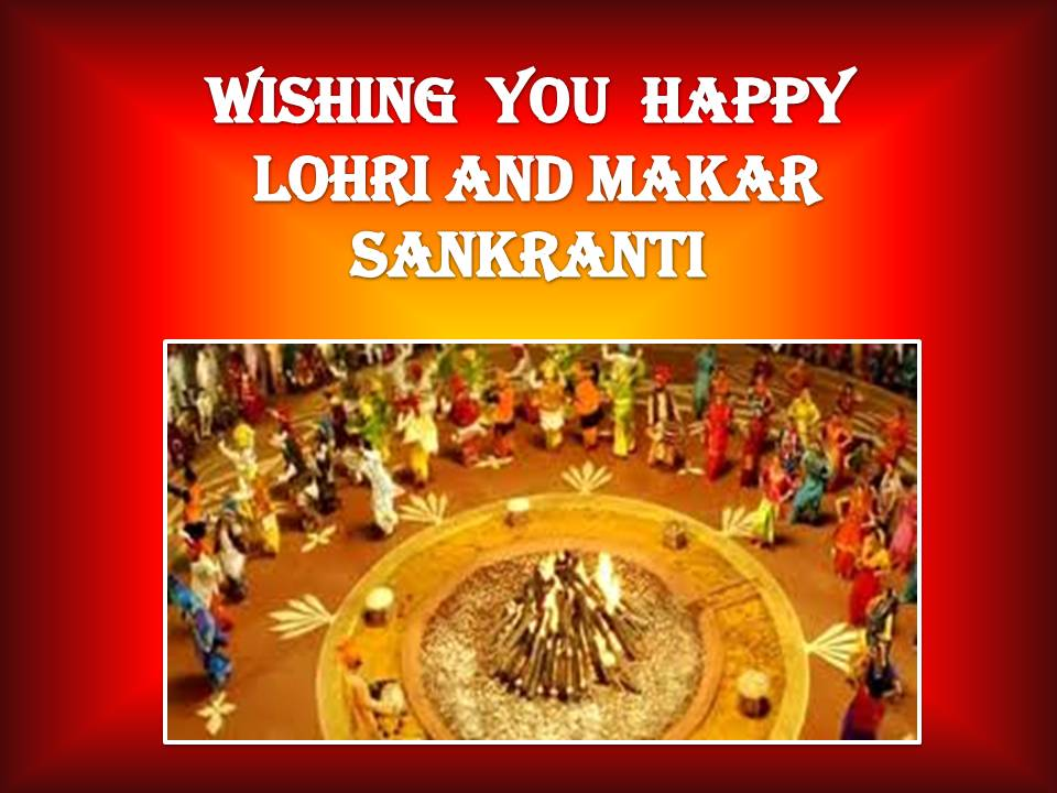 Makar Sankranti Images for Whatsapp DP, Profile Wallpapers 2018