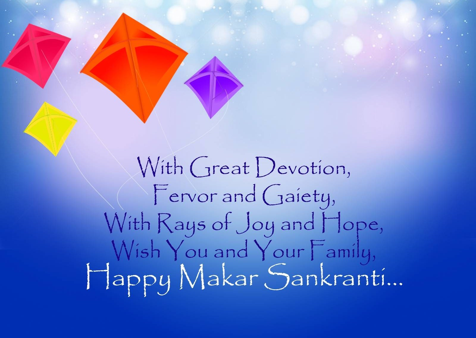 Makar Sankranti Images for Whatsapp DP, Profile Wallpapers 2017