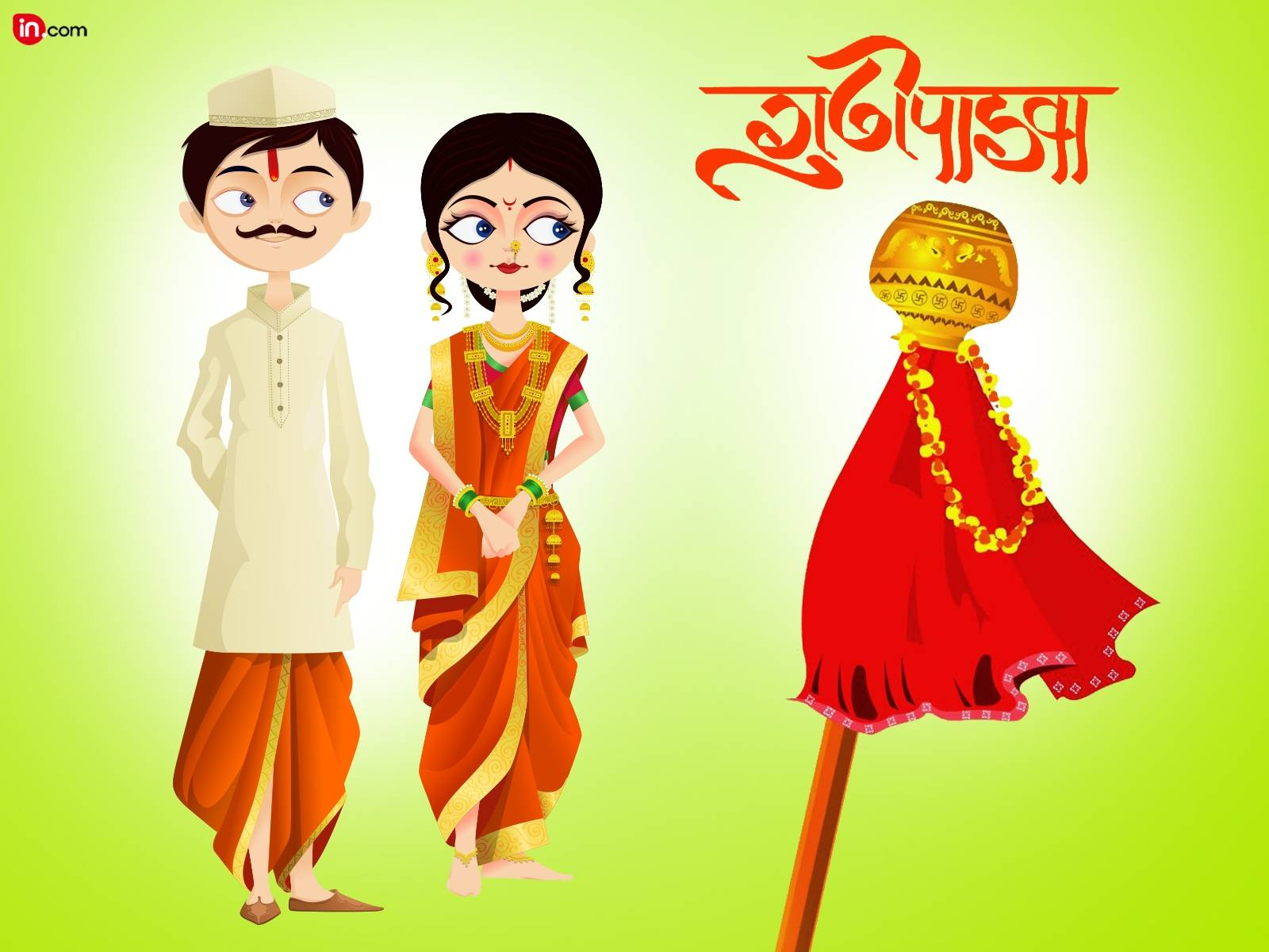 Gudi Padwa Images for Whatsapp DP, Profile Wallpapers – Free Download