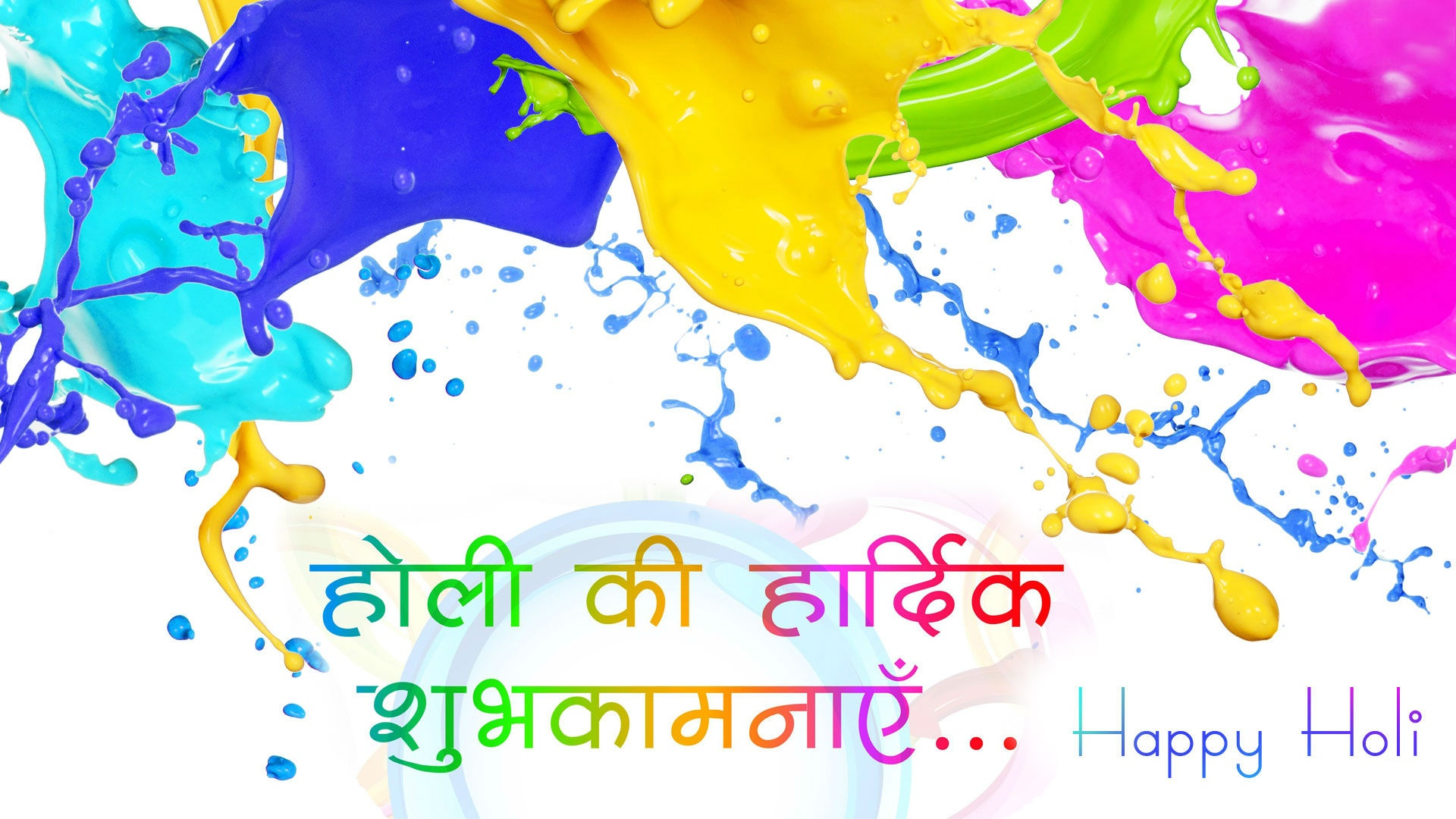 Holi Images For Whatsapp Dp Profile Wallpapers Free Download