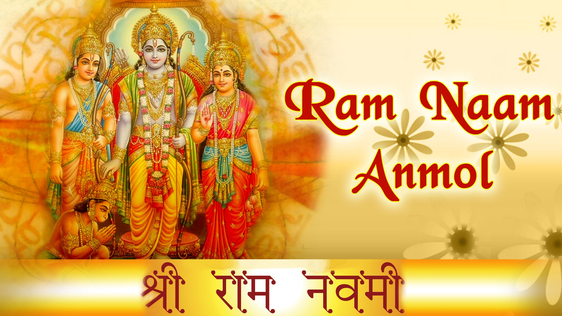 20 Ram Navami Images For Whatsapp Dp Profile Wallpapers Free