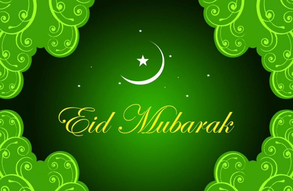 Whatsapp Dp Images: Ramadan Eid Images For Whatsapp DP, Profile Wallpapers