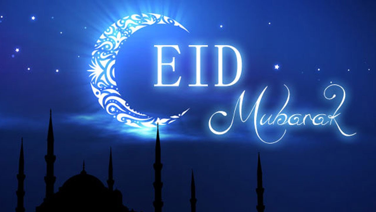 Eid Wallpaper For Love : Ramadan Eid Images for Whatsapp DP, Profile Wallpapers Free Download - Whatsapp Lover