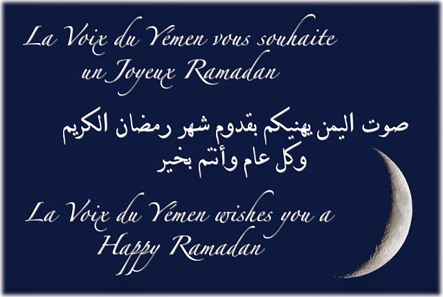 Ramadan Status for Whatsapp & Messages