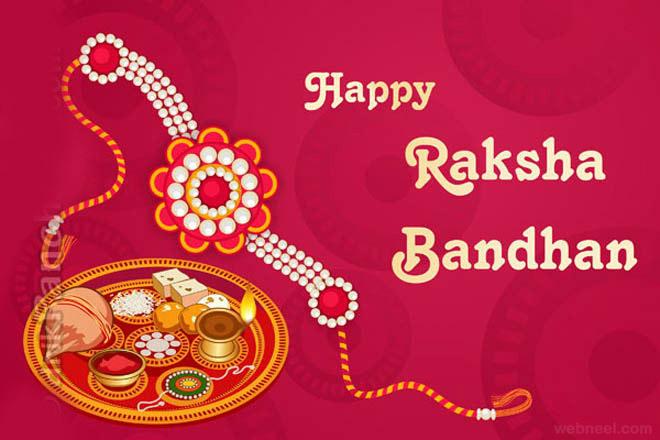 Raksha Bandhan Hd Images For Whatsapp Dp Profile Wallpapers