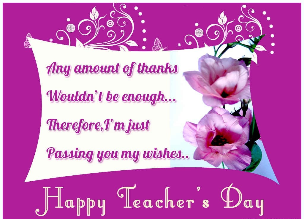 Happy Teachers Day Quotes, Messages, Wishes, SMS