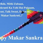 Makar Sankranti Whatsapp Status and messages