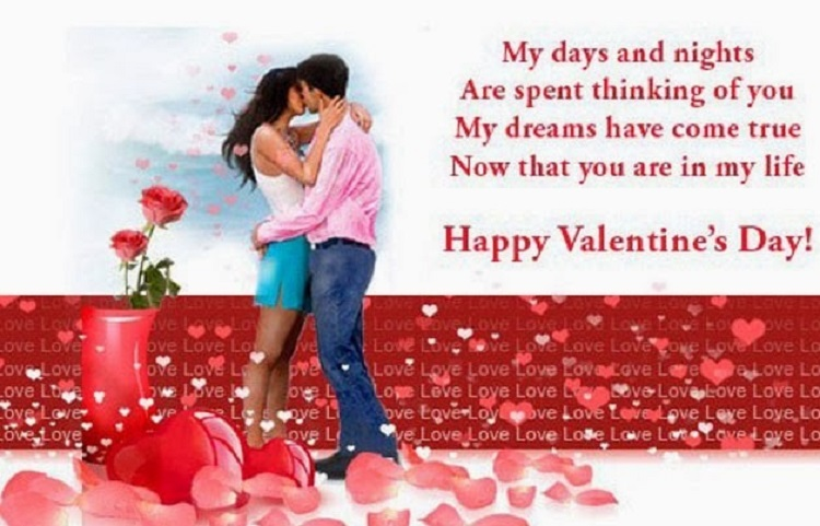 Valentine's Day Images For Whatsapp DP And Wallpapers