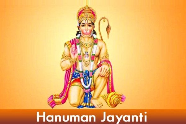 Hanuman Jayanti Images For Whatsapp Dp Profile Wallpapers Free