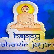 Happy Mahavir Jayanti Status for WhatsApp & Messages for Facebook