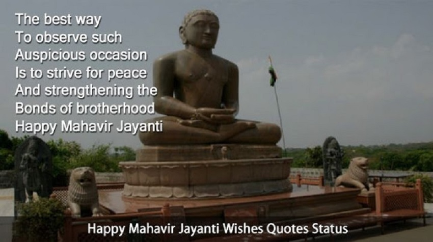 Happy Mahavir Jayanti Status for WhatsApp & Messages for Facebook