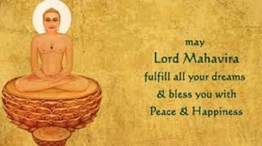Mahavir Jayanti Images for Whatsapp DP, Profile Wallpapers – Free Download