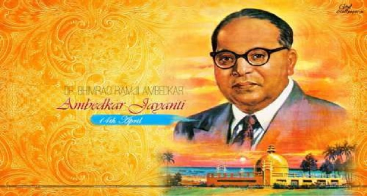Ambedkar Jayanti Images For Whatsapp Dp Profile Wallpapers Free