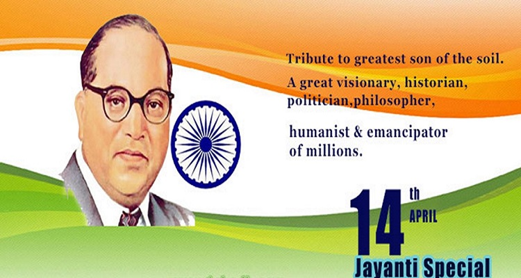 Ambedkar Jayanti Images For Whatsapp DP, Profile Wallpapers – Free Download