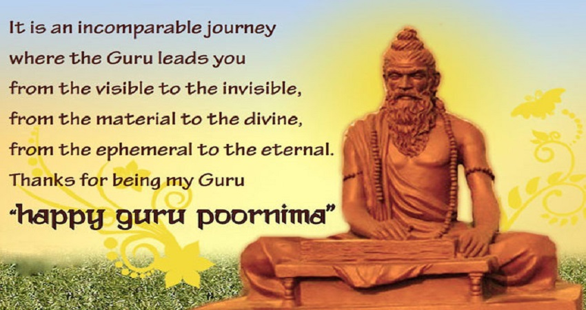 Happy Guru Purnima WhatsApp Statuses & Facebook Messages