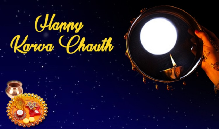Karva Chauth Images For Whatsapp DP Profile, HD Wallpapers– Free Download
