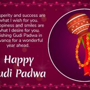 Happy Gudi Padwa Whatsapp Status & Messages