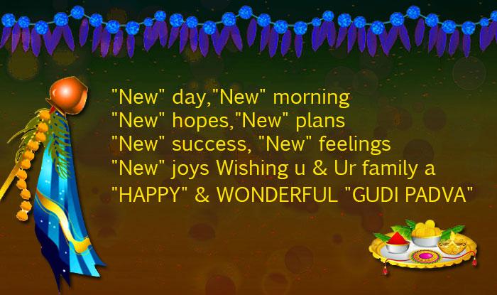 Happy Gudi Padwa Whatsapp Status & Messages