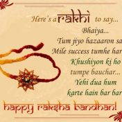 [25+] Raksha Bandhan Whatsapp Status and Messages