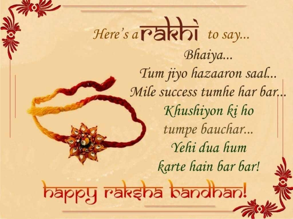 [25+] Raksha Bandhan Whatsapp Status and Messages