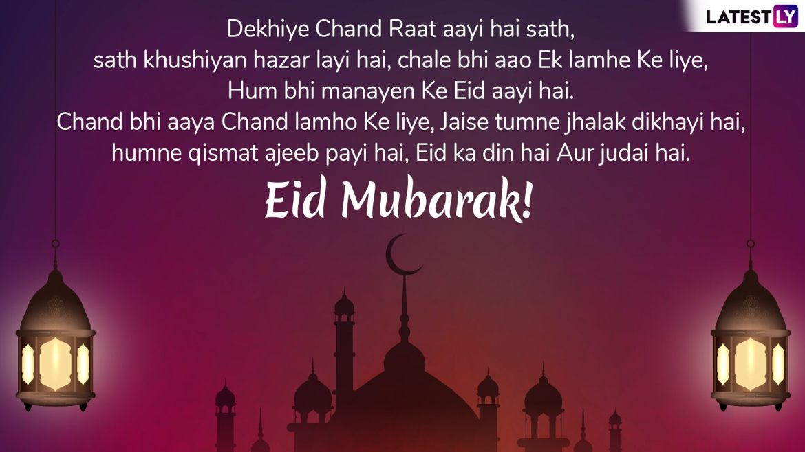 Eid Mubarak WhatsApp Status Images Messages