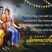 Happy Krishna Janmashtami WhatsApp Status & FB Messages