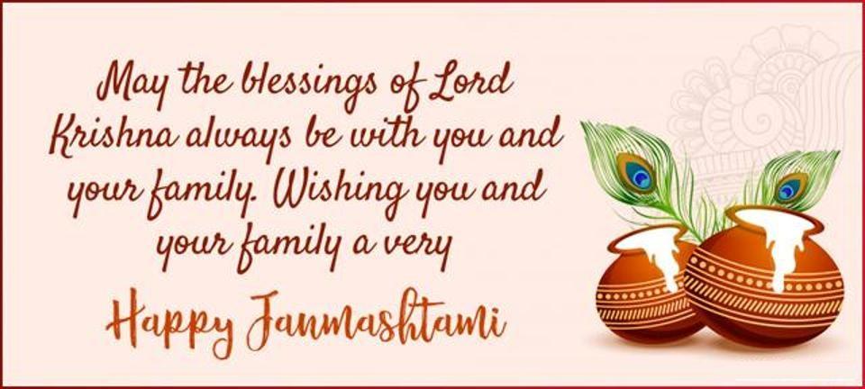 Happy Krishna Janmashtami WhatsApp Status & FB Messages