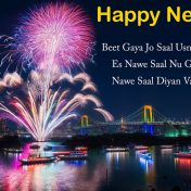 Happy New Year Advance Wishes, Messages for Whatsapp & Facebook