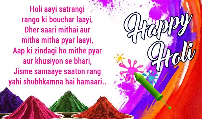 Happy Holi Whatsapp Status & Messages for Facebook