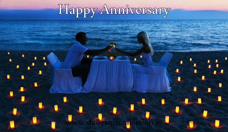 Anniversary Images for WhatsApp DP Free_4