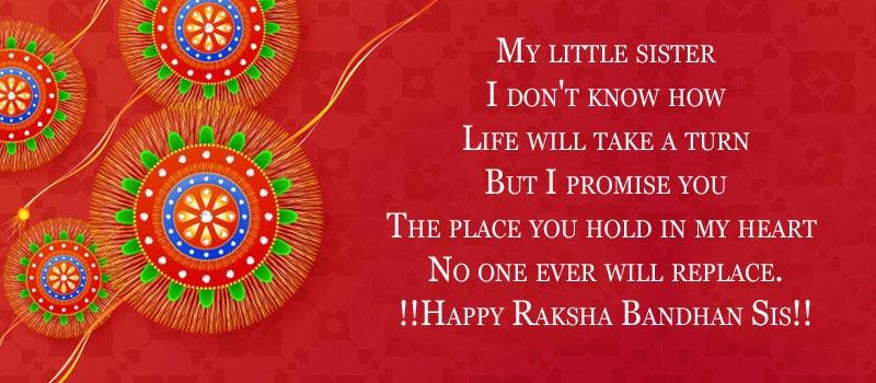 Raksha Bandhan Whatsapp Status and Messages